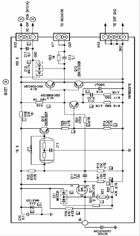 Принципиальная схема инфракрасного датчика движения.