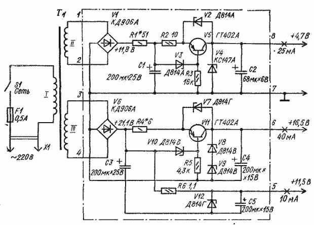 Стабилизаторы на транзисторах